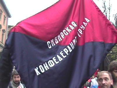 anarchici siberiani...