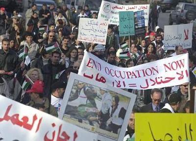 foto Palestina (da u...