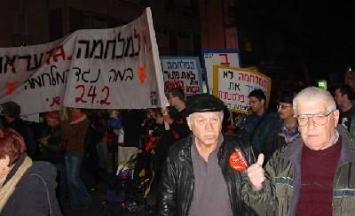 demo Tel Aviv...